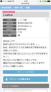 nagoya1a.jpg